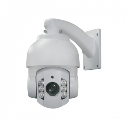 Kenpro KP-IP410X-1080P ip camera 0